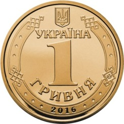 1 грн